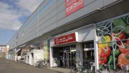 ホクノー中央店 健康ステーション